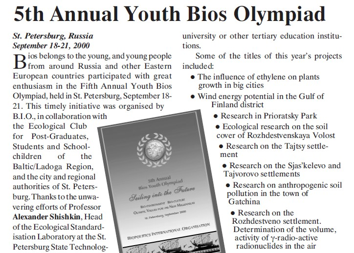 5th Youth Bios Olympiad