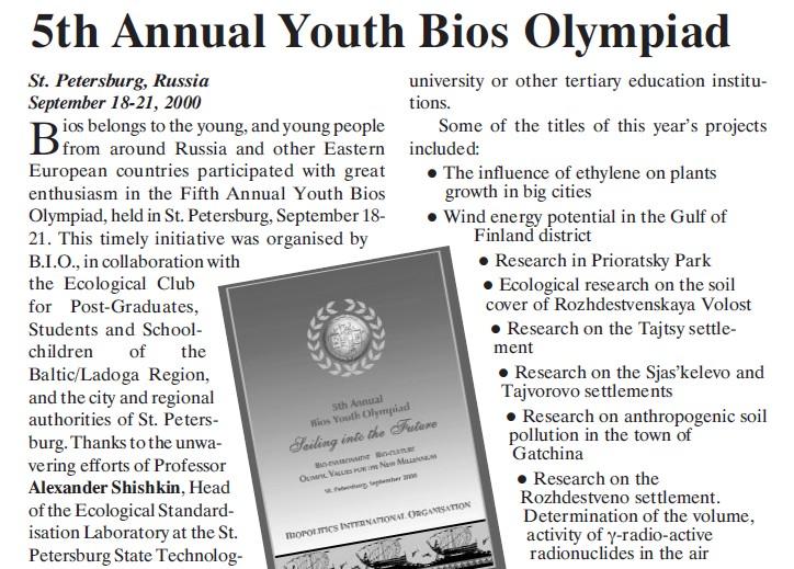 5th Youth Bios Olympiad