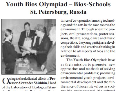 8th Youth Bios Olympiad, St. Petersburg, Russia