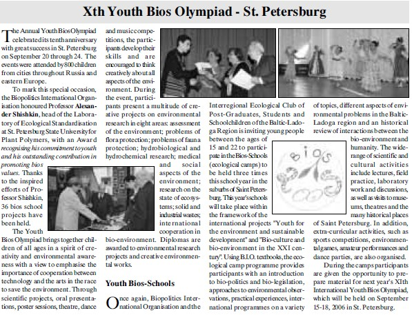 10th Youth Bios Olympiad, St. Petersburg, Russia