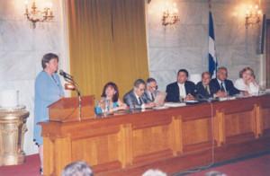 """""""Olympic Idea"""" Award, 1999"""