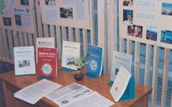 Honourary Doctorate, Mendeleyev University Programme 1997-ph1