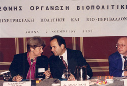 First Symposium on Business Strategy for the Bio-Environment photo2