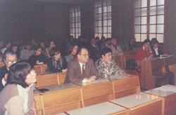 1994_Medeleyev University Moscow3