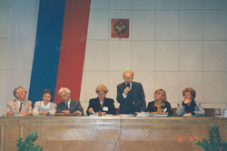 Honourary Doctorate, Mendeleyev University Programme 1997-ph6