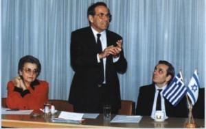Israeli Symposium