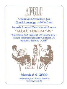 4th AFGLC Forum. Florida, 1999 - Programme1