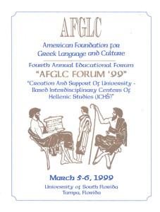4th AFGLC Forum. Florida, 1999 - Programme1