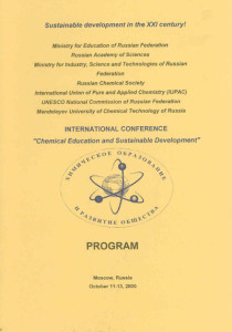Plenary Session opening address and keynote presentation on health and environmental education - PROGR_001