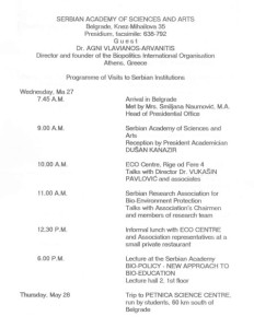 Series of lectures given at the Serbian Academy of Arts and Sciences1