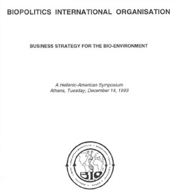 1993_2nd Hellenic American Business Conference Programme EN1