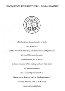 1993_Hellenic-Indian Symposium, Athens_progr1