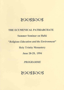 1994_Keynote address at the Conference on Theological Education and the Environment-Chalki, Turkey_PROGR_001