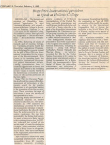 Biopolitics Seminar, Maliotis Center Boston, 1995,3