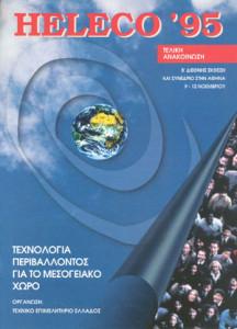 HELECO 1995-1