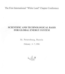 1996_Keynote address at the First Biopolitics White Land Chapter Conference_PROGR_001