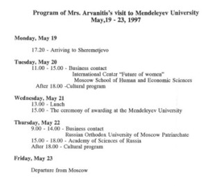 Honourary Doctorate, Mendeleyev University Programme 1997