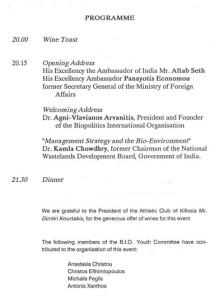 1993_Hellenic-Indian Symposium, Athens_progr2