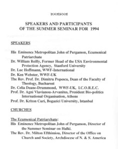 1994_Keynote address at the Conference on Theological Education and the Environment-Chalki, Turkey_PROGR_002