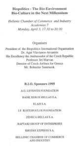 1995_Hellenic Czech Symposium_Programme3