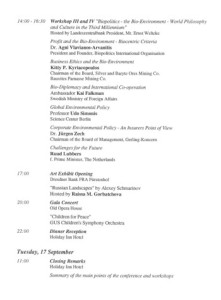 1996_Europe Dialogue, Frankfurt Programme3