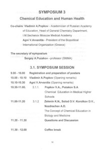 Plenary Session opening address and keynote presentation on health and environmental education - PROGR_003