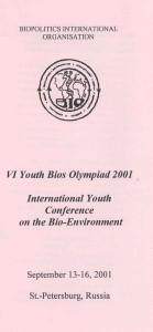 Bios Olympiad, St. Petersburg, 2001 - Programme_PROGR_003