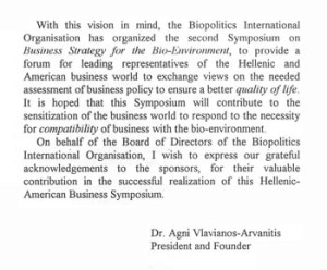 1993_2nd Hellenic American Business Conference Programme EN3