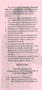 Bios Olympiad, St. Petersburg, 2001 - Programme_PROGR_004