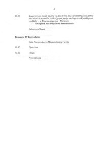 Christian Anthropology and Biotechnology Progress, 2002 - Programme_PROGR_004
