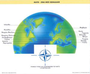 1994_NATO Symposium, Zappeio Athens4