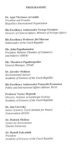 1995_Hellenic Czech Symposium_Programme4