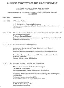 1993_2nd Hellenic American Business Conference Programme EN4