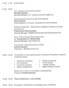 1993_2nd Hellenic American Business Conference Programme EN5
