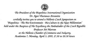 1995_Hellenic Czech Symposium_Programme6