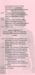 Bios Olympiad, St. Petersburg, 2001 - Programme_PROGR_006