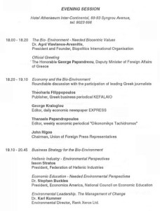 1993_2nd Hellenic American Business Conference Programme EN6
