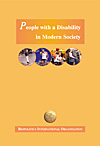 disable_en_book