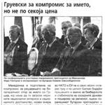 Dnevniky_small