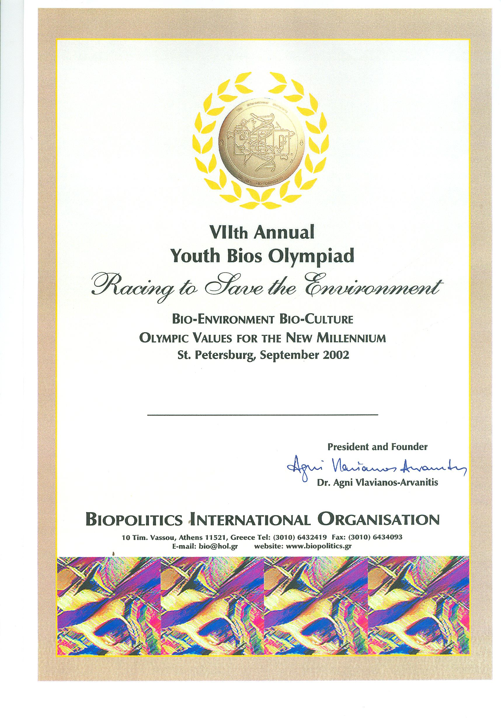 7th Youth Bios Olympiad, St. Petersburg, Russia