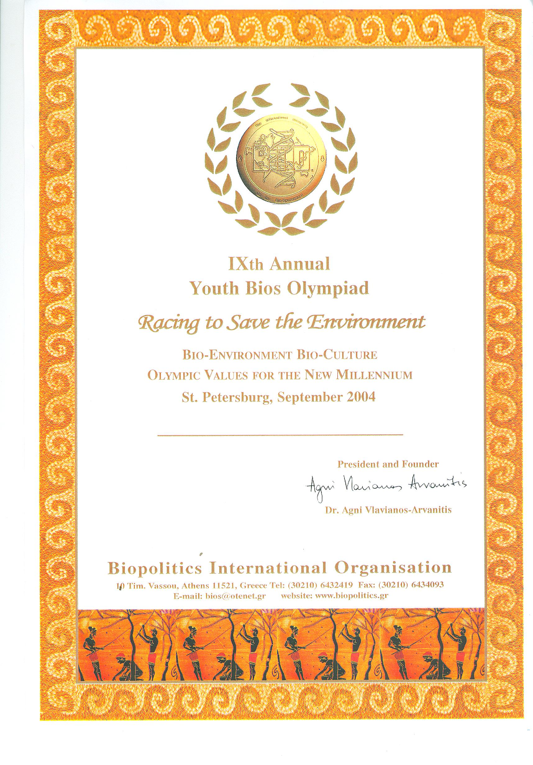 9th Youth Bios Olympiad, St. Petersburg, Russia
