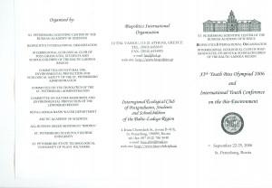programme2006 swsto