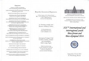 Programme 19th Olympiad