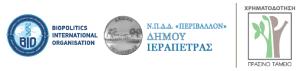 ierapetra_logo_gr